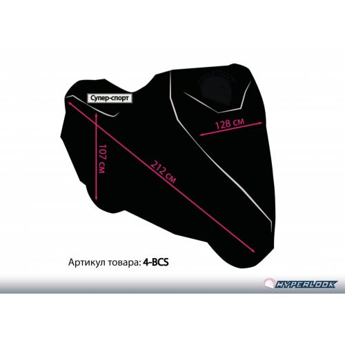 Чехол мотоциклетный спорт / нейкед